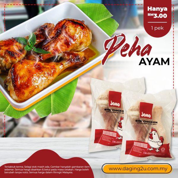 paha ayam frozen halal 2 keping 2