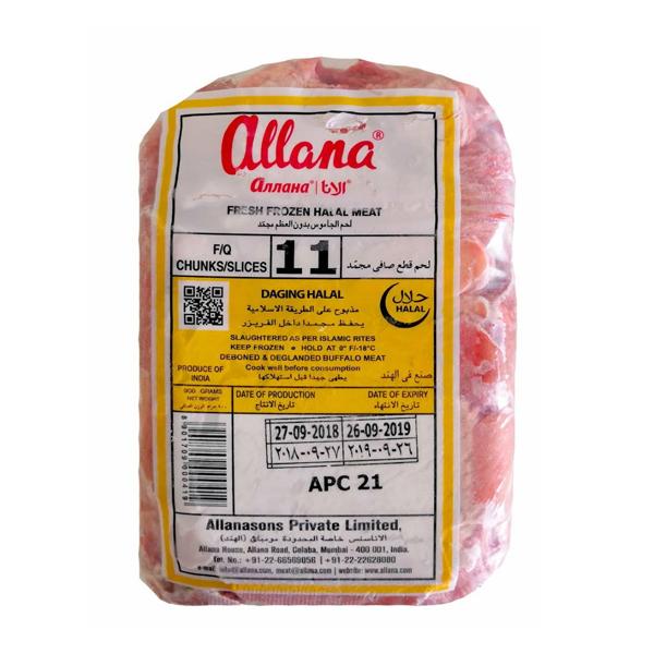 daging lembu fq slice frozen 900g