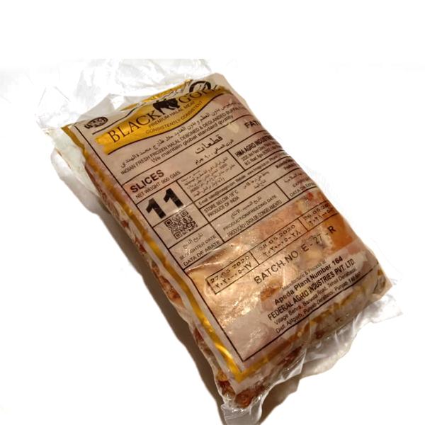 daging lembu india frozen online 900g