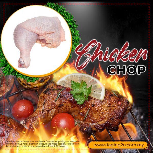 chicken chop frozen halal online 1kg