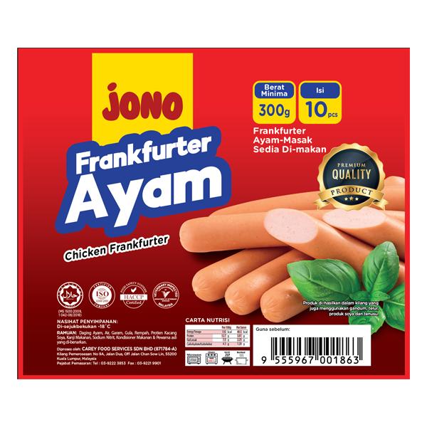Jono Frankfurter Ayam 300g